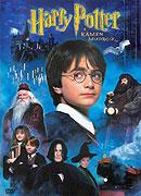 Spustit online film zdarma Harry Potter a Kámen mudrců
