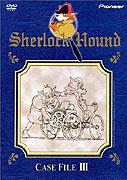 Poster k filmu  Meitantei Holmes (TV seriál)