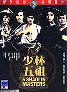 Spustit online film zdarma Pět mistrů Shaolinu