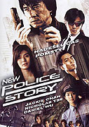 Spustit online film zdarma New Police Story