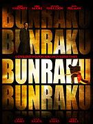 Spustit online film zdarma Bunraku