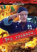 Film Bez rozkazu ke stažení - Film Bez rozkazu download