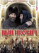 Spustit online film zdarma Ivan Hrozný