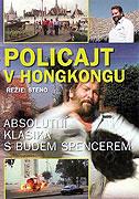 Spustit online film zdarma Policajt v Hongkongu