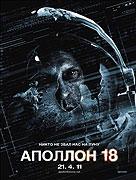 Poster k filmu Apollo 18