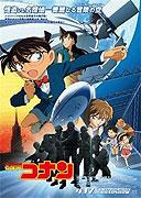 Poster undefined          Meitantei Conan (TV seriál)