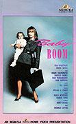 Film Baby Boom ke stažení - Film Baby Boom download