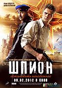 Válka špionů (2012)