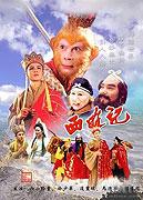Opičí král