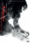 Spustit online film zdarma Ninja 2: Pomsta
