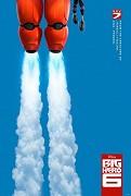 Poster k filmu Velká šestka