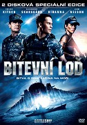Spustit online film zdarma Bitevní loď