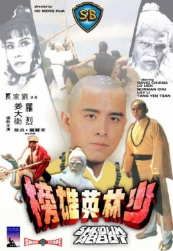Mistr Shaolinu / Shao Lin ying xiong bang (1979)