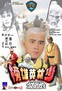 Spustit online film zdarma Mistr Shaolinu