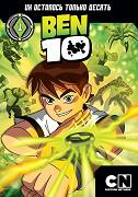 Poster undefined  Ben 10 (TV seriál)