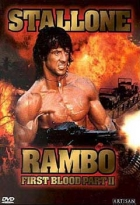 Rambo 2 (Rambo: First Blood Part II)