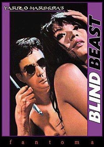 Moju-Blind%2BBeast-3.jpg