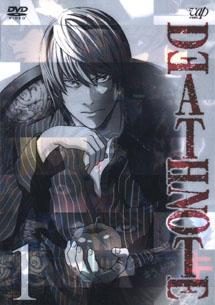 Death_note_anime_Japanese_dvd_Volume_1_c