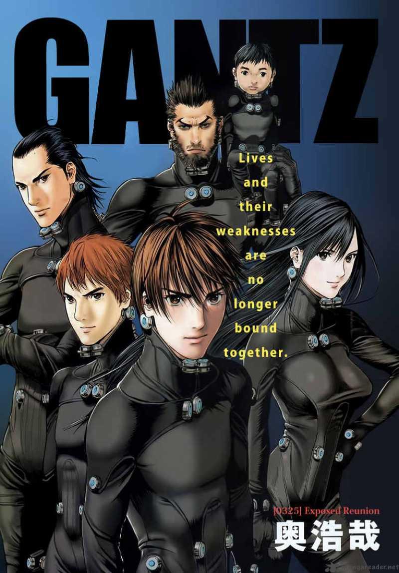 gantz-1506834.jpg