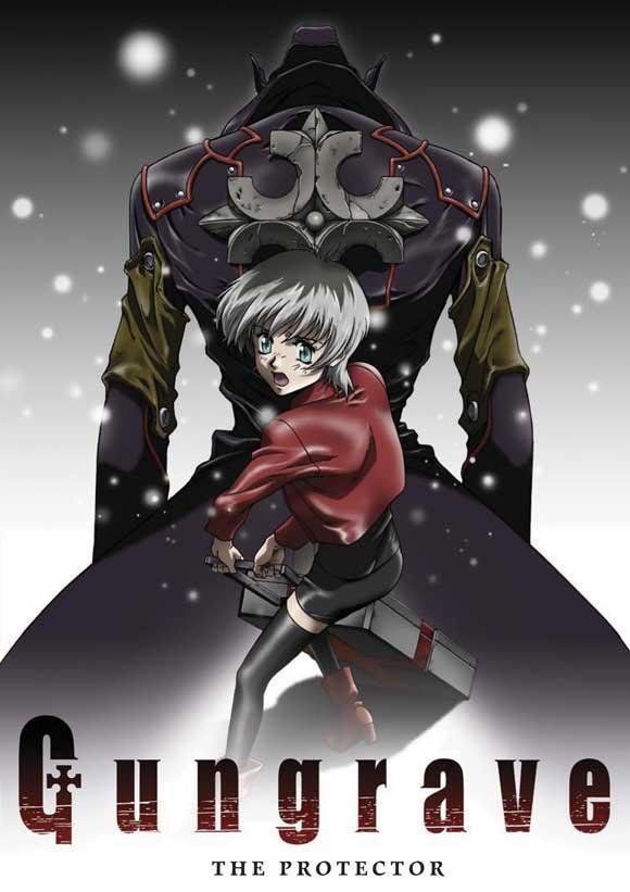 gungrave-movie-poster-2003-1020477581.jp