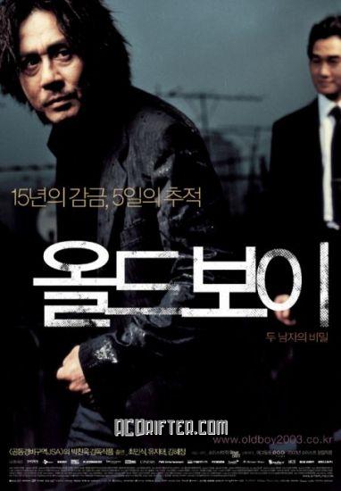 filmes, coreanos, oldboy, cinema, dicas, melhores, opinião, resenha, top, asiáticos, japoneses, vingança, ação, surpreendente, asia, coreia, japão, movies, assistir, revenge, action, oriental