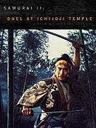 Samuraj - Musaši Mijamoto: Bitva u Ičidžódži