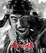 Sedm samurajů
