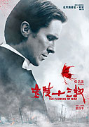 Poster k filmu        Jinling Shisan Chai
