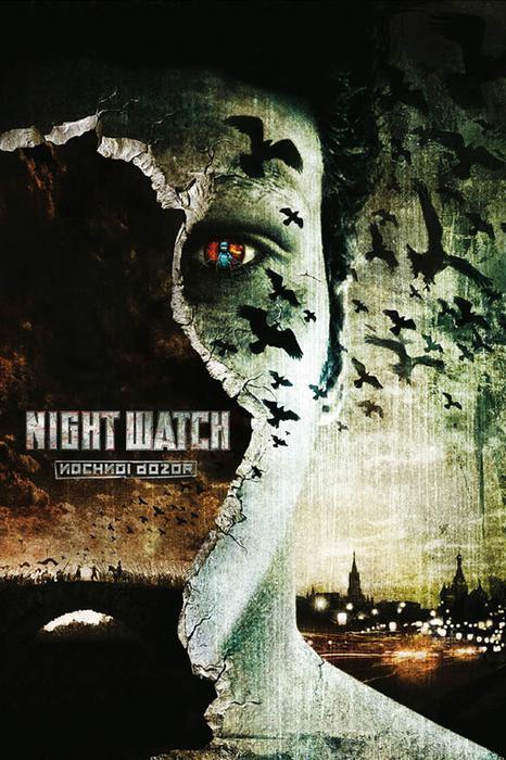 Nočnoj dozor - Night Watch