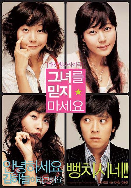 Geunyeoreul midji maseyo - Too Beautiful to Lie