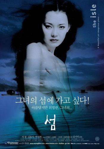 Seom - The Isle