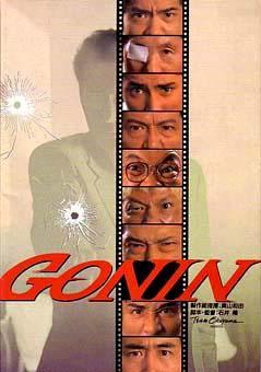 Gonin - The Five