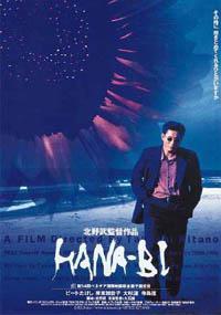 Hana bi - Fireworks