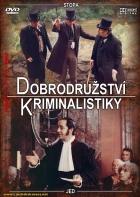 Dobrodruzstvi kriminalistiky
