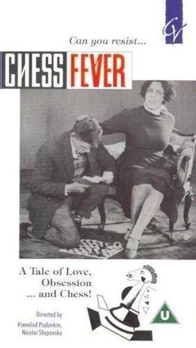 Šachová horečka