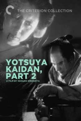 Yotsuya Kaidan Part II