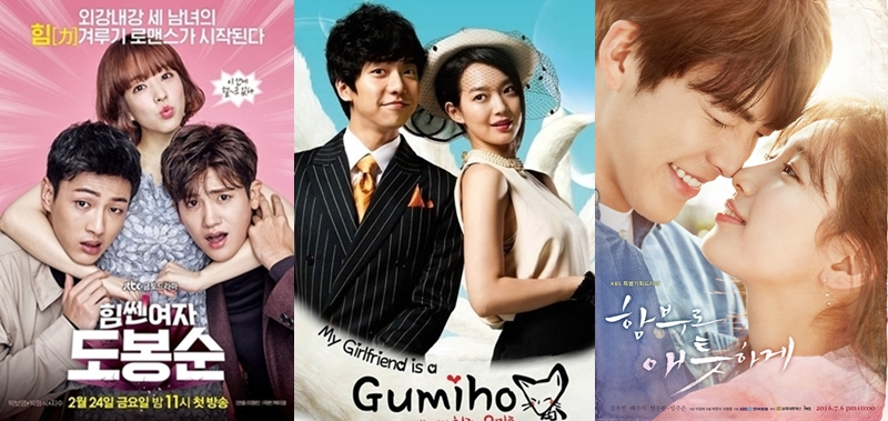 Strong Woman Do Bong-Soon + My Girlfriend Is A Nine-Tailed Fox + Uncontrollably Fond