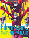 Obrázek k novince Filmasia 2008