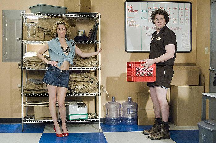 Zack a Miri točia porno (2008)