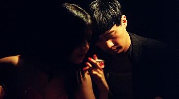 Tian zhu ding online dating 7