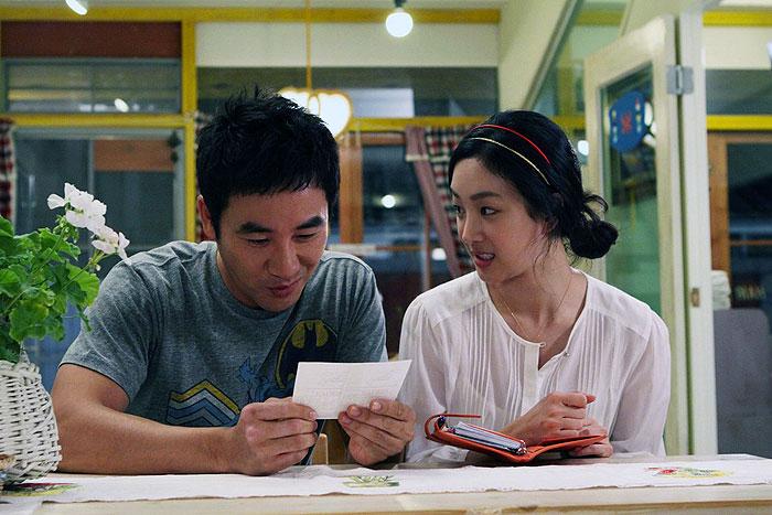 je yoona stále rande lee seung gi datování jet program