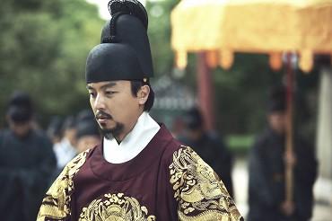 seondal the man who sells the river xiumin