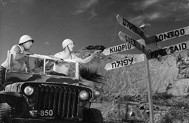 Pekka Ja Pätkä Suezilla