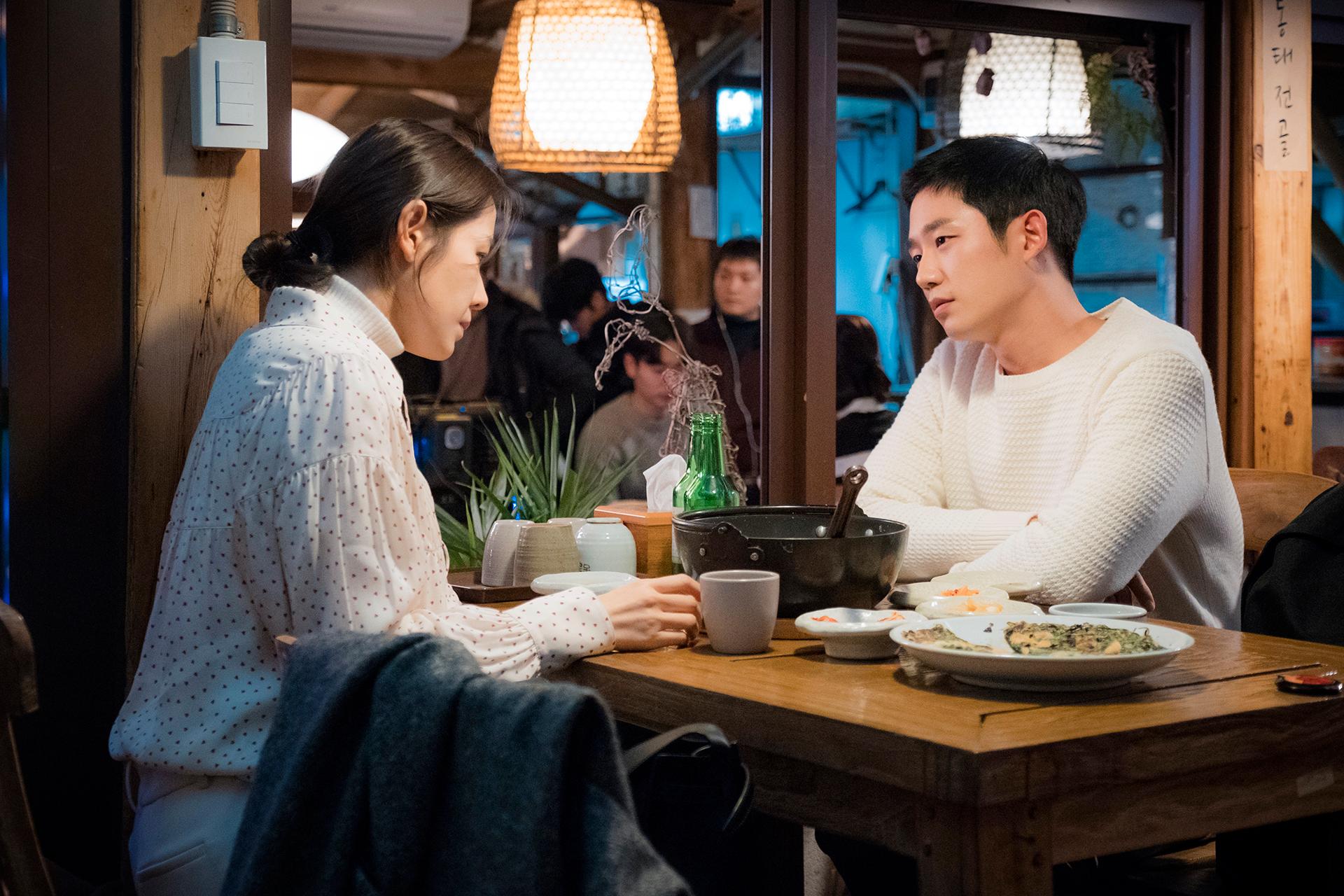 randění s mladším korejským chlapem
