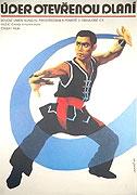 Wu lin zhi
