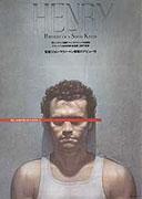 Poster undefined          Henry: Portrét masového vraha