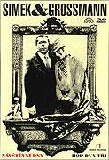 Návštěvní den č. 2 (divadelní záznam) (1969)