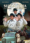Sedmá rota za úplňku _ La Septième compagnie au clair de lune(1977)
