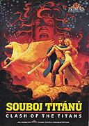 Poster undefined          Souboj Titánů