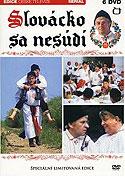Slovácko sa nesúdí (TV seriál) (1974)